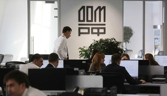normal 1n5s «Дом.РФ» продает еще одно бывшее здание Минэкономразвития в центре Москвы