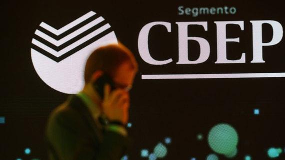 Оператор Сбербанка может получить частоты для пятого поколения связи