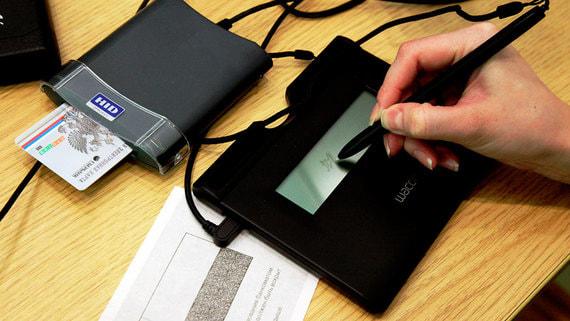 Минкомсвязи предлагает использовать аккаунт «Госуслуг» для подписи договоров