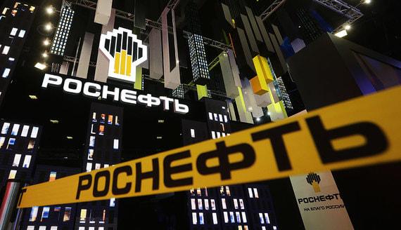 «Роснефть» организует в МГУ магистратуру по геномике человека