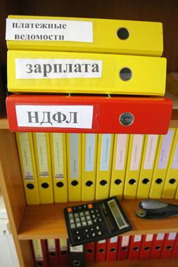 «Коммерсантъ» узнал о планах по запуску онлайн-услуг для налогоплательщиков