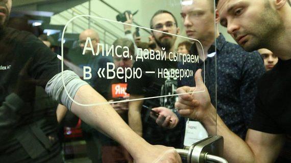 «Алиса» «Яндекса» перепутала мобильный экс-мэра Твери с телефоном администрации