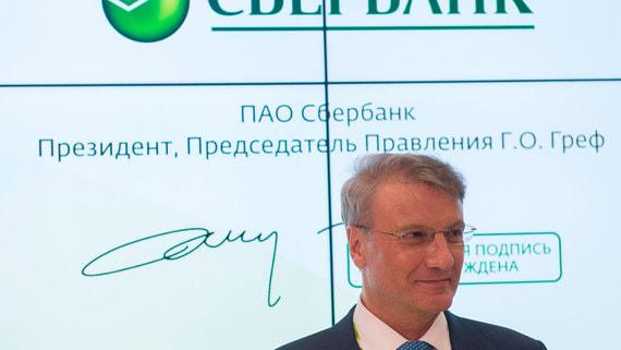 Квалифицированную электронную подпись смогут выдавать только крупнейшие российские банки
