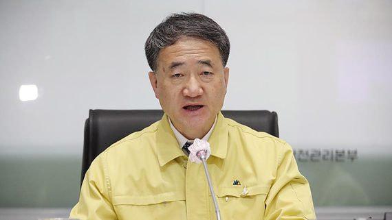 Как в Южной Корее вместо карантина ввели тотальную слежку