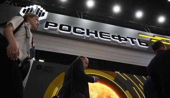 «Роснефть» подала в суд на РБК