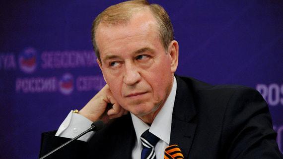 Экс-главу Иркутской области не допустят к новым выборам губернатора