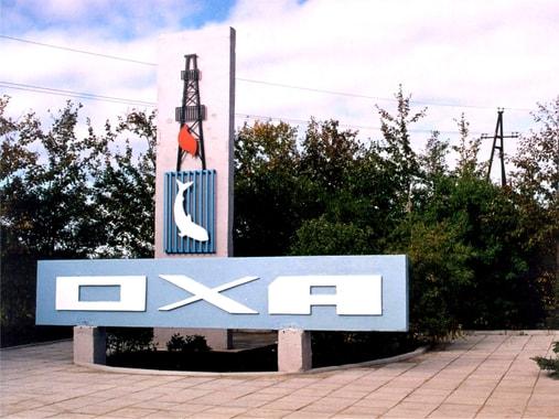 Губернатор Сахалина подал в суд заявление об отстранении мэра Охи