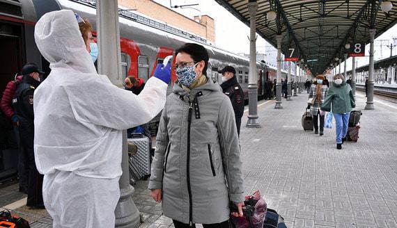 РЖД планирует установить на вокзалах автоматические измерители температуры