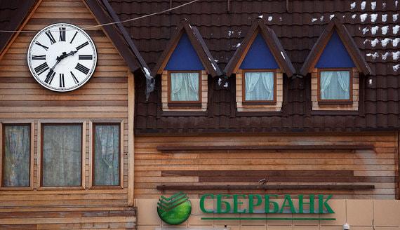 Сбербанк за восемь часов израсходовал годовой лимит заявок на сельскуюипотеку под 3%