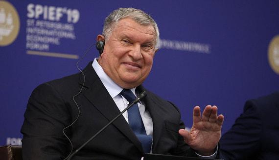 «Роснефть» оценила ущерб от заголовка РБК в 43 млрд рублей