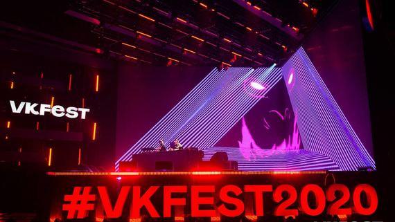 Пользователи «В контакте» пожертвовали 2 млн рублей во время VK Fest