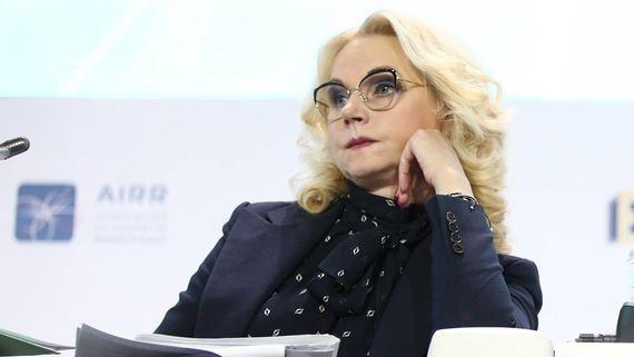 Голикова вслед за Собяниным предупредила о росте смертности от коронавируса