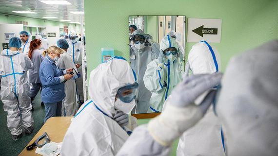 Голикова: медицинская система России выдержала испытание коронавирусом