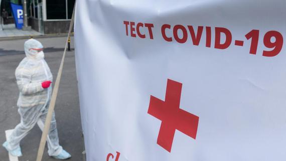 Иммунитет к коронавирусу выявлен у 12% обследованных москвичей