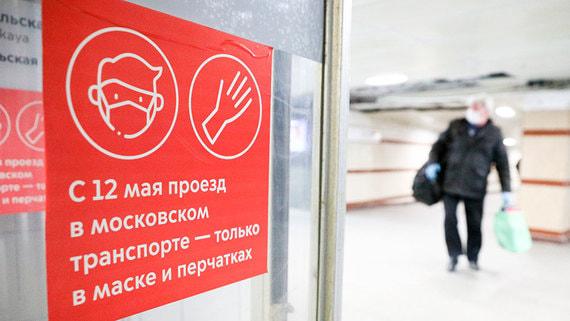Попова предупредила о продлении масочного режима на один-два месяца