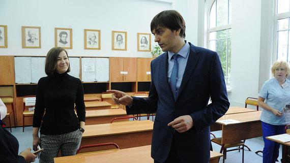 Министр просвещения рассказал о сроках проведения пробных ЕГЭ