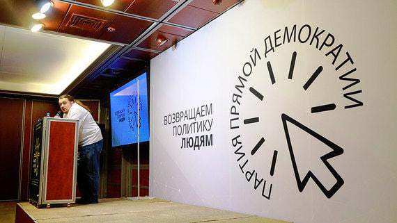 Новые кремлевские партийные проекты получили право участия в выборах