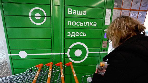 «Сберлогистика» будет доставлять заказы «AliExpress Россия»