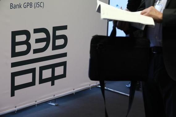 Шувалов рассказал о сокращении еще 10% сотрудников ВЭБ.РФ в июле