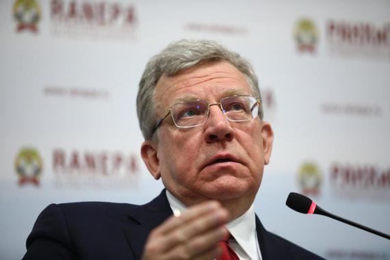Кудрин призвал к развороту от нефтяной экономики к экономике технологий