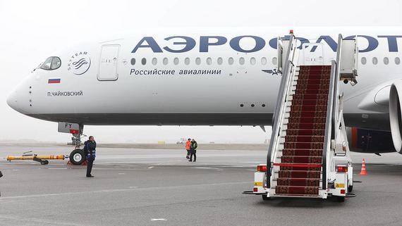 Пассажиропоток группы «Аэрофлот» в апреле снизился в 20 раз