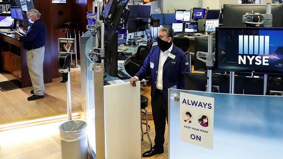 Торговый зал биржи NYSE возобновил работу
