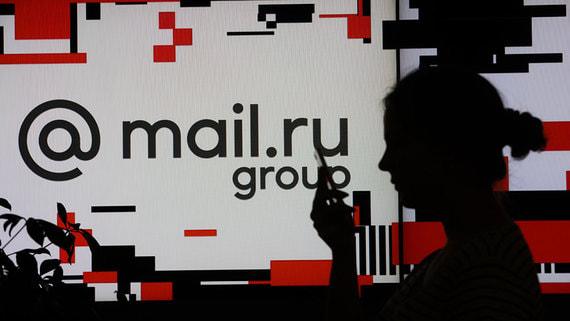 Mail.ru Group оставила сотрудников на удаленной работе до сентября