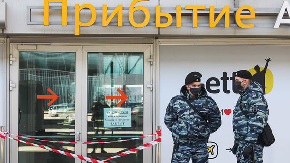 Россия опускает бумажный занавес