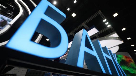 ЦБ: банки могут абсорбировать 5 трлн рублей убытков