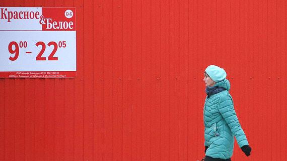 Следствие возбудило уголовное дело из-за заражения на складе «Красного & белого»