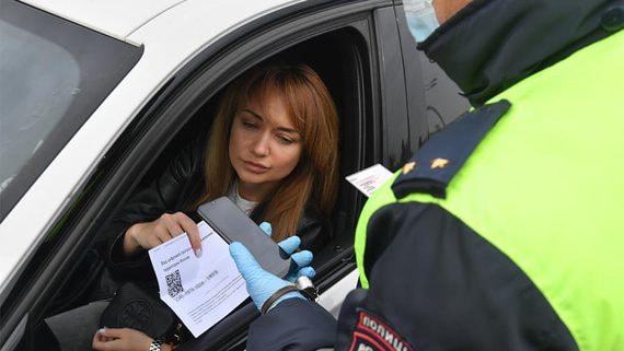 Юридический сервис создал приложение для обжалования штрафов за езду без пропуска