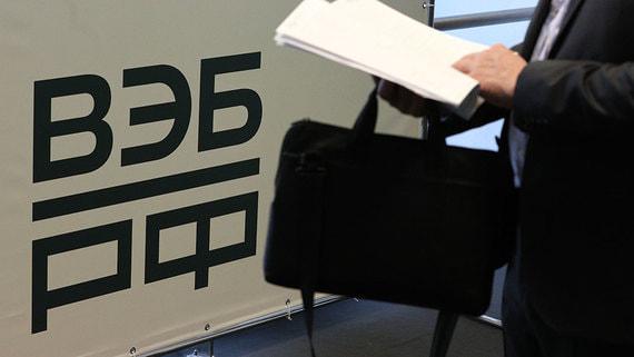 Компании ВЭБа и Ротенберга могут без конкурса получить госконтракты на 140 млрд рублей
