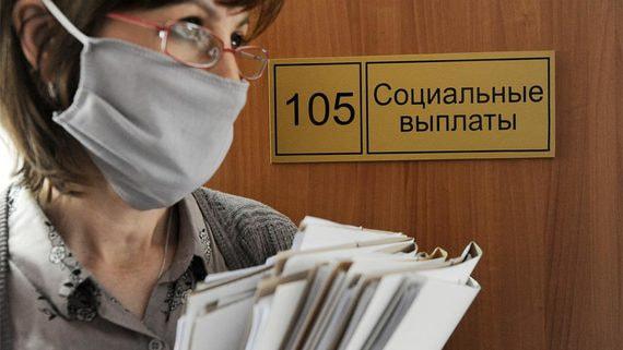 Безработные получат новую поддержку на более чем 35 млрд рублей