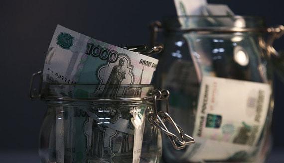 Банки сэкономят на страховании вкладов 70 млрд рублей в этом году
