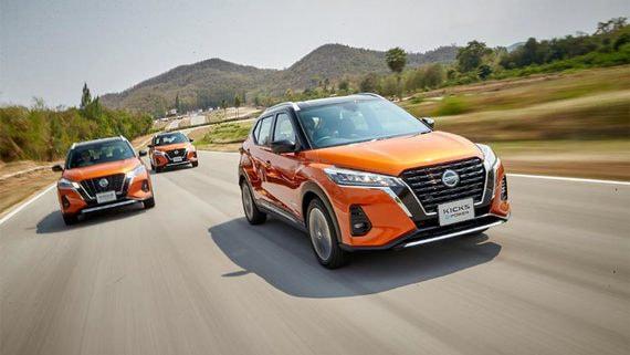 Nissan сократит модельный ряд на 20% и закроет два завода