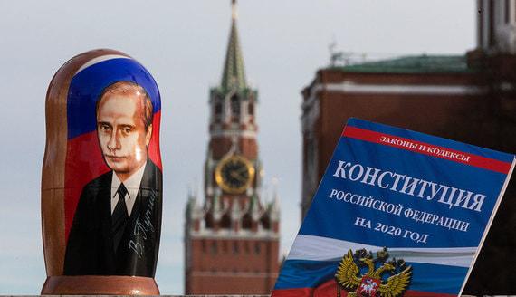 Совет Европы изучит обновленную Конституцию России