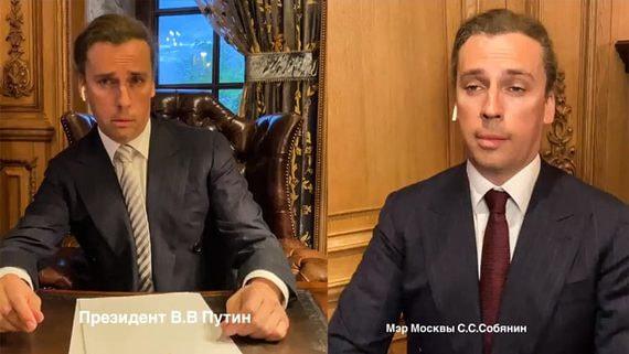 Российские СМИ удалили новости о пародии Галкина на Путина и Собянина