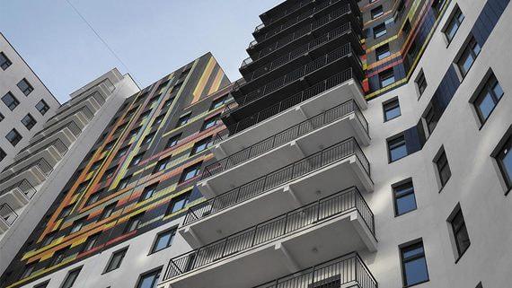 Ставка ипотеки снизилась до рекордного минимума