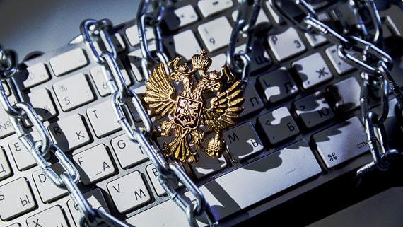 АФД предложила отсрочить блокировку сайтов иностранных форекс-дилеров