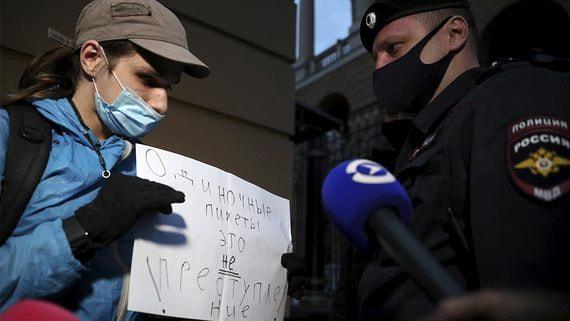 На акции у здания МВД в Москве задержали более 20 человек