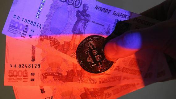 Владельцев криптовалют смогут привлечь к уголовной ответственности