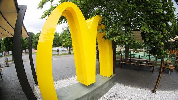 McDonald's откроет в России рестораны повышенной безопасности