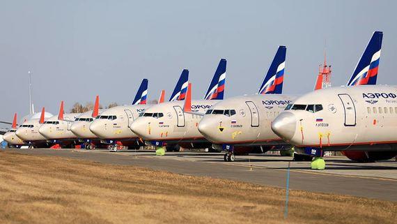 Авиакомпании отменяют рейсы на черноморские курорты