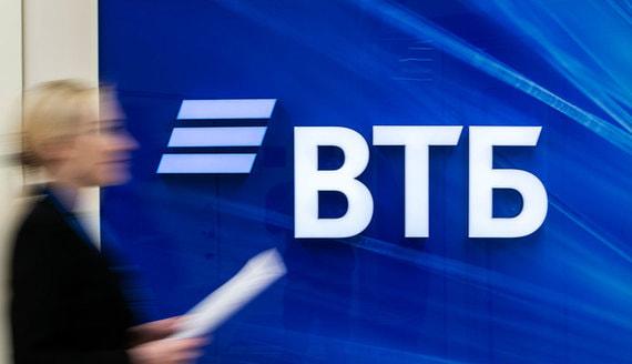 ВТБ увидел в оспаривании сделки «Лукойла» и «Открытия» угрозу инвестклимату