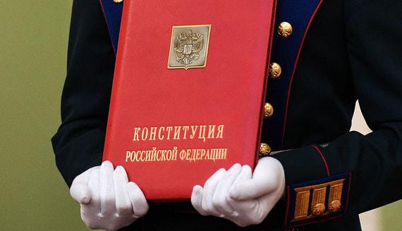 Путин объявил дату голосования по поправкам в Конституцию