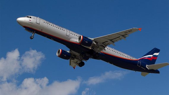 «Аэрофлот» получает субсидии государства на особых условиях