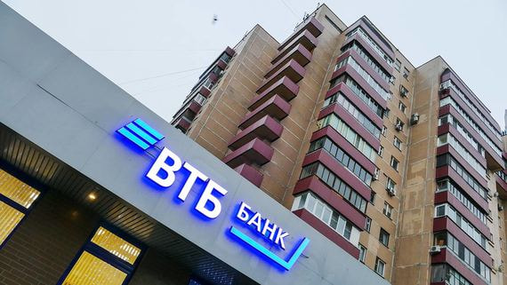 ВТБ выдал 40% ипотеки с господдержкой