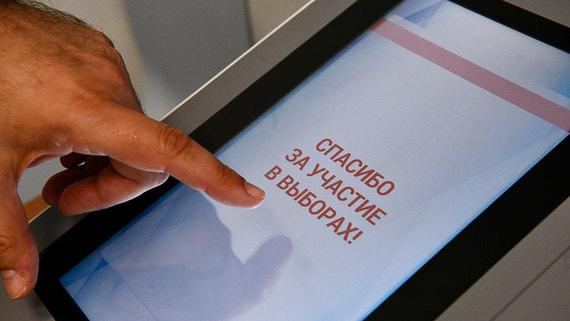 Московские электронные выборы вышли на федеральный уровень