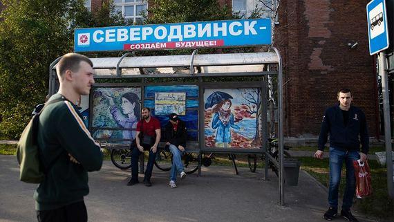 Губернатор Архангельской области ограничил въезд в Северодвинск