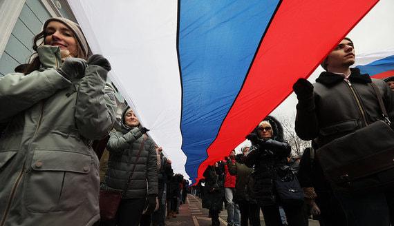 Конституционный суд потребовал смягчить местные законы о массовых мероприятиях